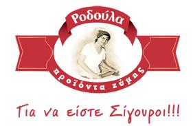 banner logo 281x183 pixels