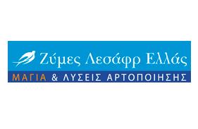 Zymes_Lessafre